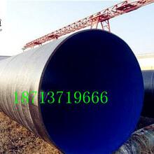 环氧煤沥青防腐钢管实体厂家价格安庆市推荐图片