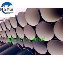 龙岩市推荐-%百优质环氧煤沥青防腐钢管厂家图片