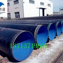 广州大口径ipn8710防腐钢管厂家-防腐引荐dn图片