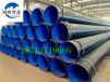 聚氨酯保温钢管崇左市厂家价格%百优质