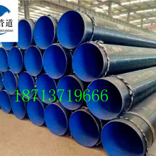 桂林市推荐-厂家输油tpep防腐钢管图片