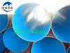 黔西南布依族苗族自治州推薦-%百優質保溫鋼管廠家