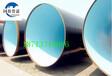 排污tpep防腐钢管实体厂家价格常州市推荐