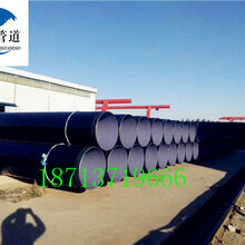咸阳tpep防腐钢管厂家价格%百优质图片