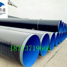 今日咸阳市(推荐)-抚顺市污水处理用3pe防腐钢管厂家价格图片
