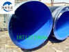 今日衡阳市(推荐)-温州市环氧粉末防腐钢管厂家价格