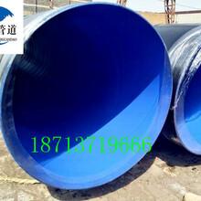 今日衡阳市(推荐)-温州市环氧粉末防腐钢管厂家价格图片