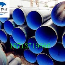 环氧煤沥青防腐钢管实体厂家价格兴安盟一带一路时时推荐图片