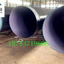 遂宁3PE防腐钢管厂家价格%百优质图片