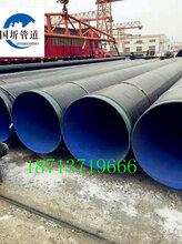 排污tpep防腐鋼管實體廠家價格南通市推薦圖片