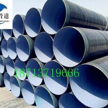 咸阳市推荐-%百优质3PE防腐无缝钢管厂家图片