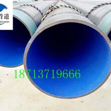 钢套钢保温钢管黔东南苗族侗族自治州厂家价格%百优质图片