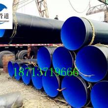 云浮市推荐-%百优质ipn8710防腐钢管厂家图片