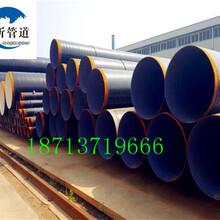ipn8710防腐钢管沈阳市厂家价格%百优质图片