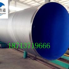 输油3pe防腐钢管安顺市厂家价格%百优质图片
