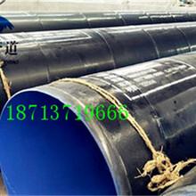 日喀则地区天然气tpep防腐钢管√推荐—吉林天然气tpep防腐钢管图片