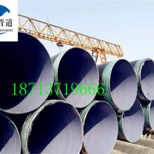 长沙tpep防腐钢管厂家价格%百优质图片