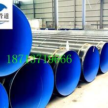 普通3pe防腐钢管实体厂家价格潮州市推荐图片