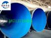 鹤岗涂塑钢管厂家价格%百优质