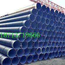 桥梁打桩用3pe防腐钢管实体厂家价格延安市推荐图片