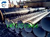 伊犁哈薩克3PE防腐無縫鋼管廠家價格%百優質