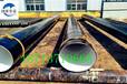 今日泰安市(推荐)-广州市航空煤油用3pe防腐钢管厂家价格