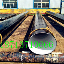 桥梁打桩用3pe防腐钢管实体厂家价格亳州市推荐图片