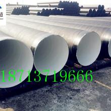 大口径3PE防腐钢管汉中市厂家价格%百优质图片