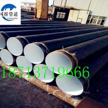 环氧粉末防腐钢管实体厂家价格中卫市推荐图片