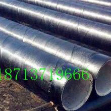 九龙推荐-厂家钢套钢保温钢管图片