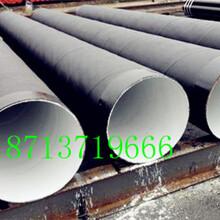 赣州特加强级3PE防腐钢管厂家价格%百优质图片