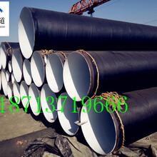 排污tpep防腐钢管实体厂家价格白银市一带一路时时推荐图片