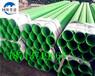 湖南衡阳IPN8710防腐钢管价格%股份有限公司