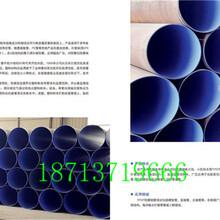 张家界水泥砂浆防腐钢管厂家价格%百优质图片
