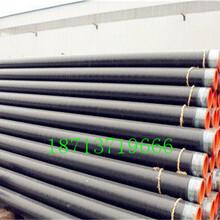 崇左输油3pe防腐钢管生产厂家资讯√图片