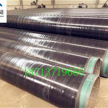 聊城ipn8710防腐钢管生产厂家资讯√图片