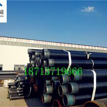 石河子输油tpep防腐钢管生产厂家资讯√图片