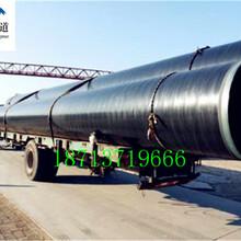 铜仁加强级环氧煤沥青防腐钢管生产厂家资讯√图片