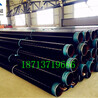 河源环氧树脂ipn8710防腐钢管生产厂家资讯√