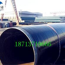 漳州大口径ipn8710防腐钢管图片