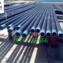 临猗优质产品DN3503pe防腐钢管图片