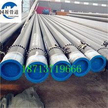 今日推荐:江城内外涂塑钢管厂家价格(股份竞博国际)图片