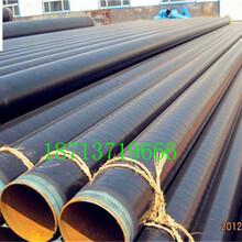 驻马店优质优游注册平台DN150输水tpep防腐钢管图片