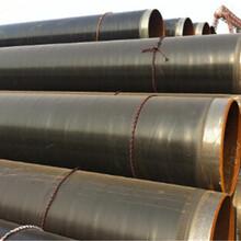 益陽三油兩布環氧煤瀝青防腐鋼管生產廠家資訊√圖片