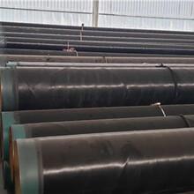 成都dn80涂塑钢管生产厂家资讯√图片