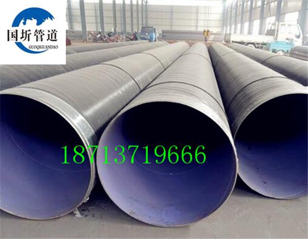 临汾今日热点#推荐3pe防腐螺旋钢管生产厂家