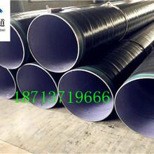泸州tpep防腐无缝钢管生产厂家资讯√图片