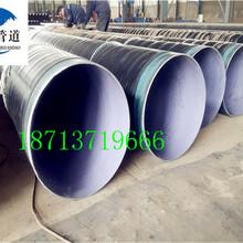 无锡dn100涂塑钢管生产厂家资讯√图片