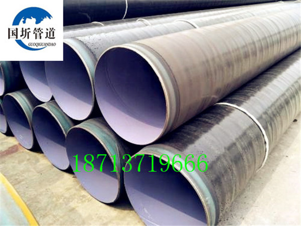 淮安  优质产品DN400环氧树脂防腐钢管