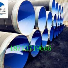 武汉煤气螺旋焊接钢管厂优游注册平台图片